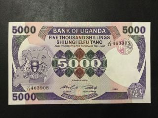1986 Uganda Paper Money - 5,  000 Shillings Banknote photo
