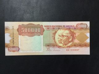 1991 Angola Paper Money - 500,  000 Kwanzas Banknote photo