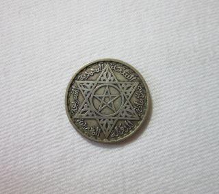 Morocco.  Silver 100 Francs,  1953. photo