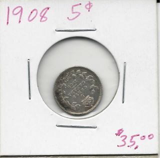 1908 Canadian Nickle 5 Cent photo