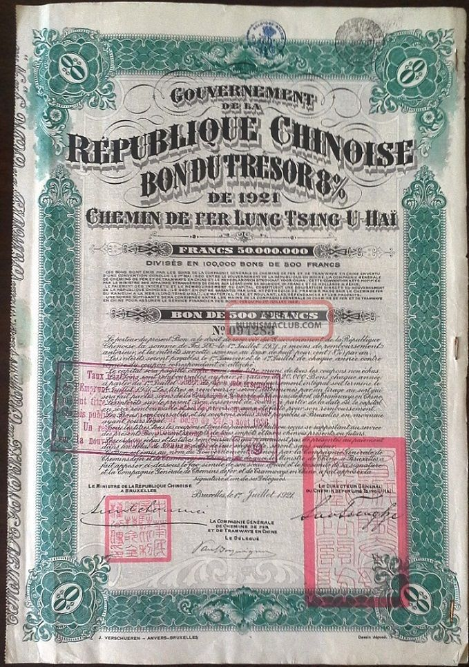 Chinese 1921 Lung Tsing U Hai Railway 500 Francs 8 Coupons Unc Bond Share World photo