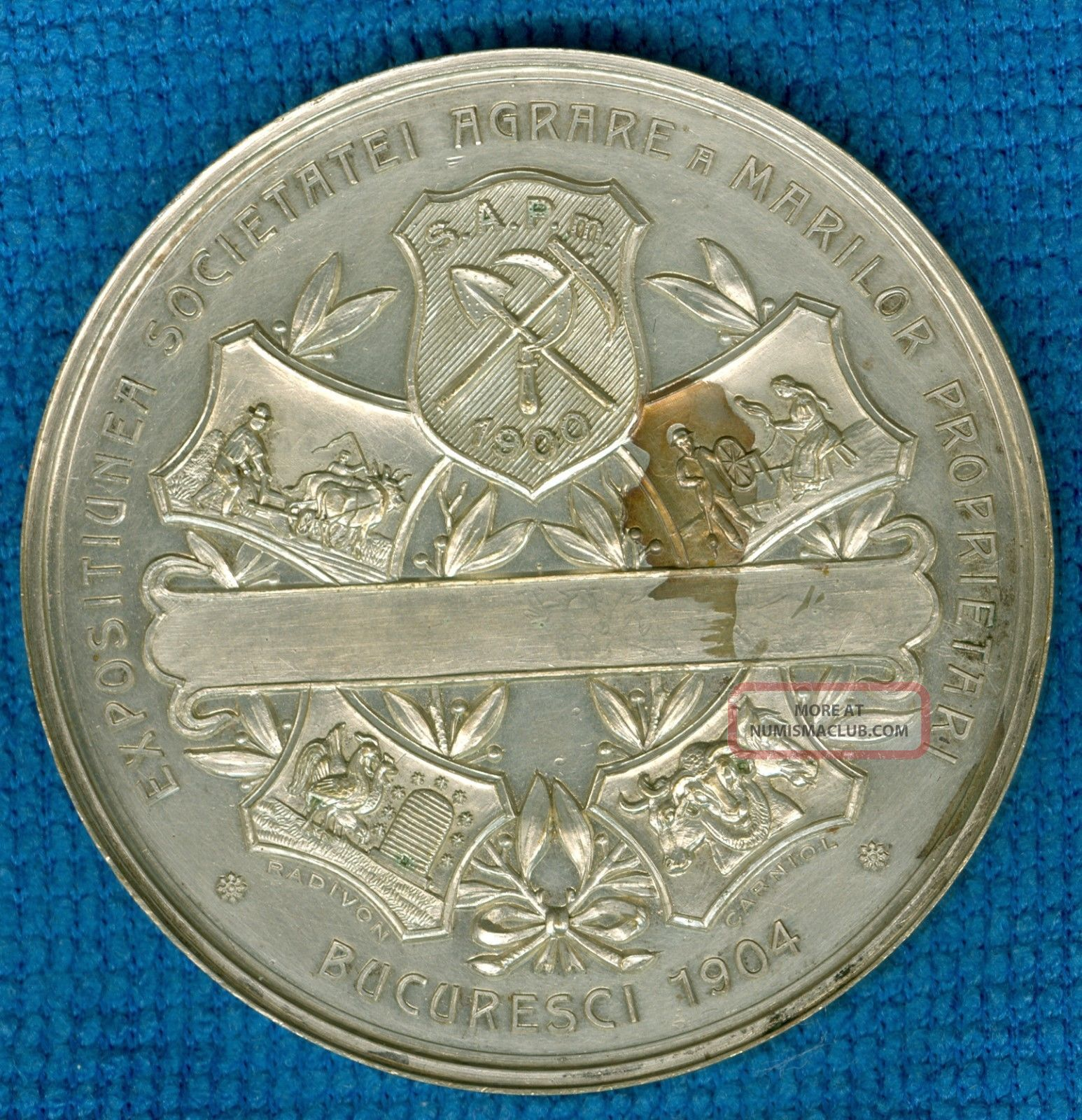1904 Romanian Medal For Bucharest International