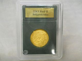 Ancient Byzantine Basil Ii 22kt Gold Coin 976 - 1025 Ad photo