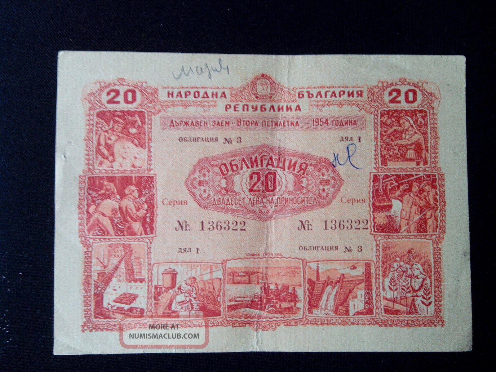 Extremely Rare 20 Leva Bulgaria Old Share Stock Bond 1954 Vintage Certificate World photo