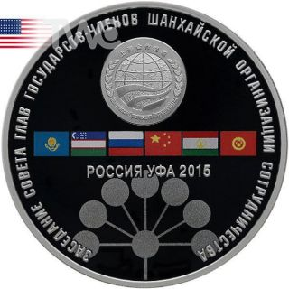 Russia 2015 3r Meeting Shanghai Cooperation Organisation States Ufa 1oz Ag Coin photo