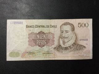 1987 Chile Paper Money - 500 Pesos Banknote photo