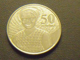Ghana 50 Pesewas,  2007 - Gorgeous Full Luster - photo