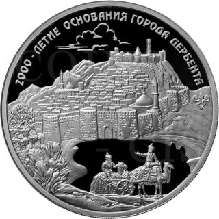Russia 2015 3 Rubles Town Of Derbent Republic Of Dagestan 1oz Proof Silver Coin photo