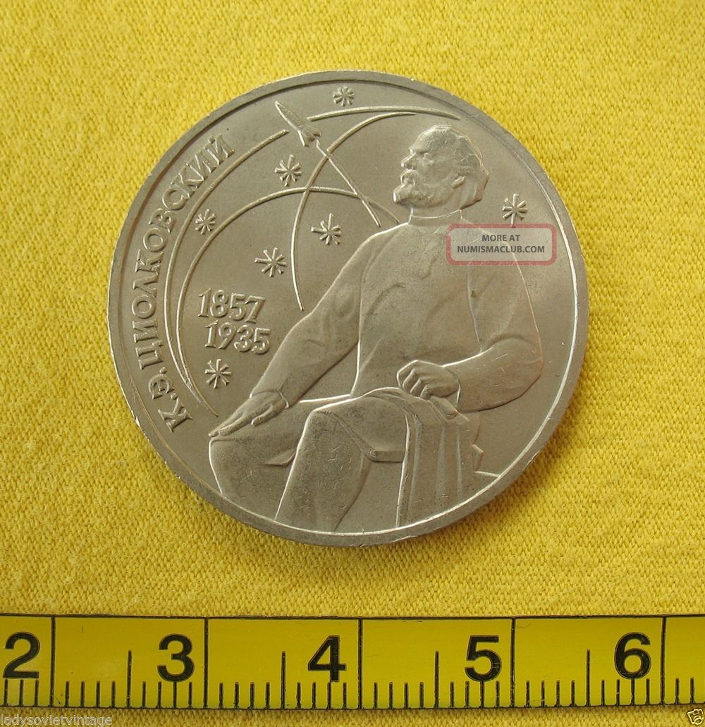 1987 Russian Coin 1 Ruble