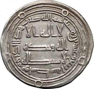 724ad Umayyad Caliphate Authentic Ancient Silver Medieval Islamic Coin I44966 photo