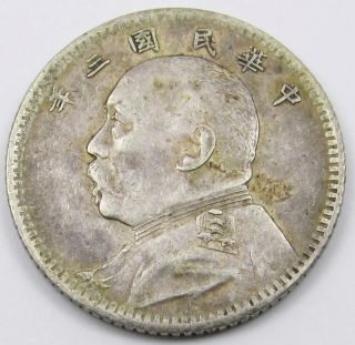China - Yuan Shikai 10 Cents Silver (. 700) Coin Dated 1914 photo