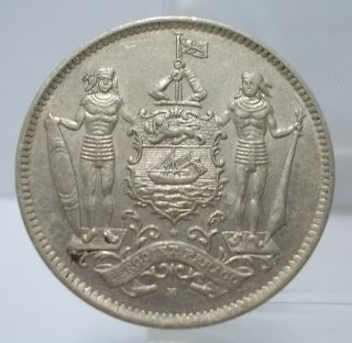 British North Borneo 1941 - H 5 Cents Copper - Nickel Coin Au photo