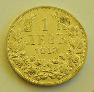 Bulgaria 1913 Lev Silver Coin Ferdinand I / Rare photo