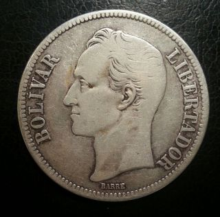 1935 Venezuela Silver 5 Bolivar Coin.  25gm Large Coin Of 90 Silver. photo