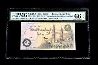 Egypt 1987,  Pick 58b Pmg66 Epq Replacement Star 1110432 photo