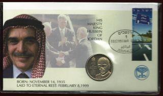Israel State Medal