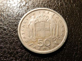 Greece 50 Lepta,  1964 - Fantastic Coin - See Pictures photo