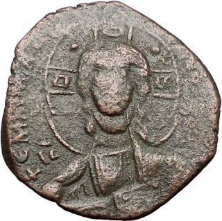 Jesus Christ Class B Anonymous Ancient 1028ad Byzantine Follis Coin Cross I55580 photo
