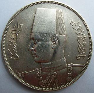 Egypt - King Farouk,  20 Piastres Silver Coin 1939 Xf photo