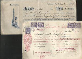 Egypt 2 Rare National Bank Of Egypt 2 Rare Commercial Bills 1905,  1944 Ornamint photo