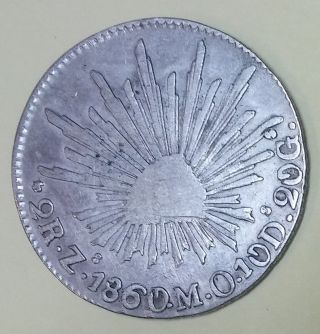 Mexico 2 Reales,  1860 Zs Mo Cap And Ray Silver Coin Double Die? Error 2 Snakes M photo