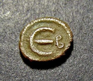 Byzantine Emperor,  Epsilon