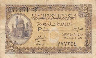 Egypt Kingdom 5 Piastres Nd.  1940 ' S Series P/3 Circulated Banknote photo