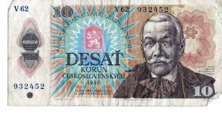 Czechoslovakia 1986 10 Korun Currency photo