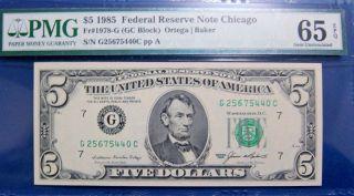 $5 1985 Frn Fr 1978 - G Chicago Pmg65 Gem Uncirculated photo