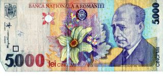 Romania 1998 5000 Lei Currency photo