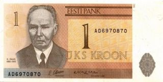 Estonia 1992 1 Kroon Bank Note In A Protective Sleeve photo