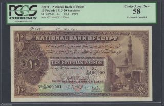 Egypt 10 Pound 10 - 11 - 1919 P14s Specimen About Uncirculated photo