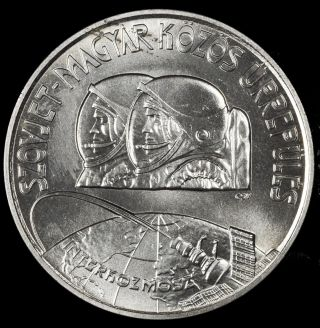 Hungary 100 Forint,  Szaz,  1980,  1st Soviet - Hungarian Space Flight Coin photo