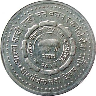 Coins World Asia Nepal Price And Value Guide