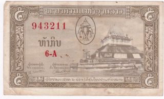 5 Cinq Kip Banque Nationale Du Laos photo