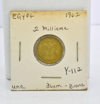 Collectible 1381 - 1962 Egypt 2 Millieme photo