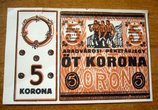 Hungary 5 Ot Korona Banknote photo