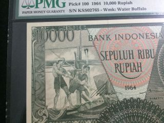 Indonesia,  10000 Rupian,  1964,  Pick 100,  Error,  Ink Semear Error,  Pmg 66e,  Unc,  Rare photo