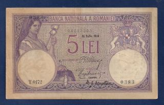Romania 5 Lei 1914 P - 19 Farmer's Wife Graffiti Back Wwi Era Romanian Note photo