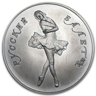 1 Oz Palladium Russian Ballerina Coin - Random Year - Sku 63888 photo