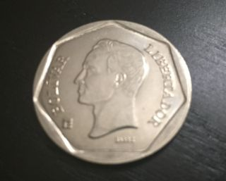 2004 500 Bolivares Coin - Venezuela Circulated photo