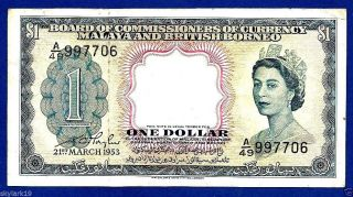 Malaya & Brit.  Borneo 1 Dollar P1a Vf 1953 Qe Ii,  Arms Of 16 States,  Tiger Wmk photo