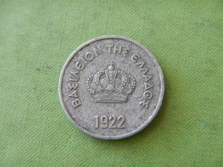 1922 Greece 10 Lepta Foreign Coin photo