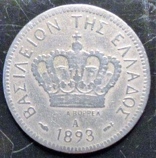 ✔ 1893 A Greece 20 Lepta Coin Rare Low Mintage photo
