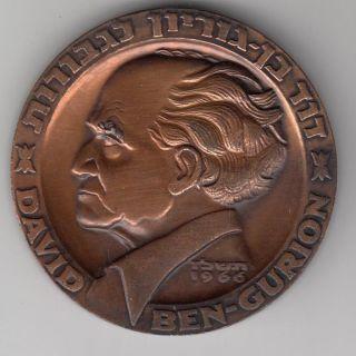 Israel 1966 David Ben Gurion 80th Birthday Private Medal 59mm Bronze photo