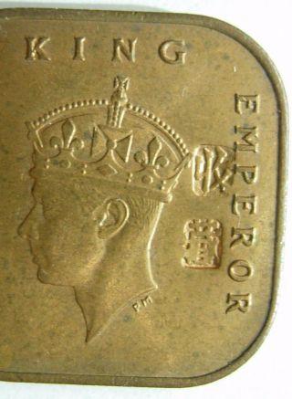 1945 Malaya 1 Cent Coin Au/unc Chopped Mark