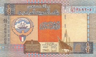 Kuwait 1/4 Dinar Nd.  1992 Series Ae/20 Circulated Banknote Sw1 photo