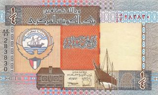 Kuwait 1/4 Dinar Nd.  1992 Series Ae/43 Circulated Banknote Sw1 photo