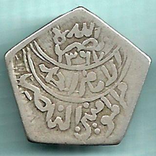 Yemen Ah 1367 Extremely Rare 1/8 Ahmadi Riyal Silver Coin Very Scarce,  Rare Coin photo