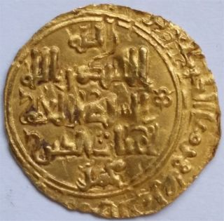 Islamic Kingdom Gold Dinar,  Fine Gold,  Very Rare photo